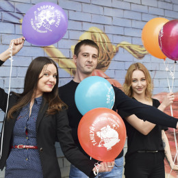 Воздушные шары Пожелания на день рождения - дополнительное фото #1