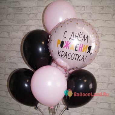 Букет воздушных шаров на День Рождения девушке