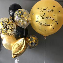 Композиция из шариков с большим шаром и надписью на День Рождения