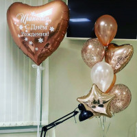 Композиция из воздушных шариков с большим сердцем и вашими поздравлениями коллеге