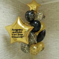 Композиция из гелевых шариков на День Рождения с большой золотой звездой от коллектива