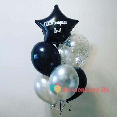 Букет шаров с гелием на День Рождения боссу с черной звездой