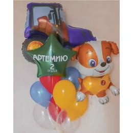 Композиция из воздушных шаров на два года с трактором и щенком Крепышом