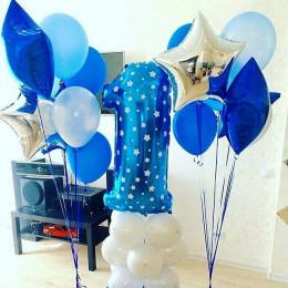 Сет из шаров для мальчика на годовасие