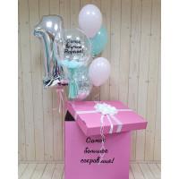 Композиция из шаров в коробке-сюрприз с цифрой один и шаром с перьями