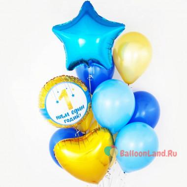 Букет из шаров мальчику на один годик со звездой и сердцем