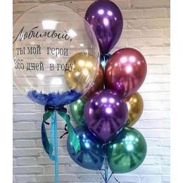 Композиция из гелевых шариков хром с шаром с перьями и вашими поздравлениями