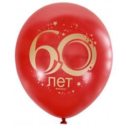 Шары Красные, на юбилей, 60 лет