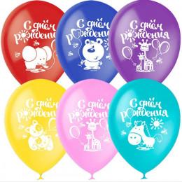 Шары Милые животные, С Днем рождения, ассорти