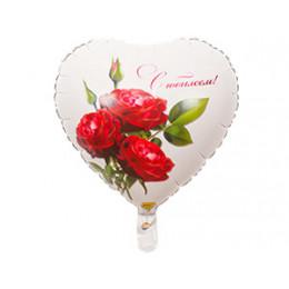 Шарик-сердце с красными розами, и надписью С юбилеем!
