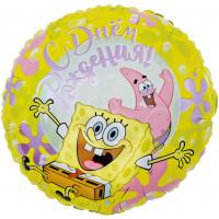 Шар-круг Губка Боб и Патрик, с Днем рождения
