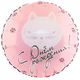 Шарик-круг Мордочка кошечки, розовый, С Днем рождения!