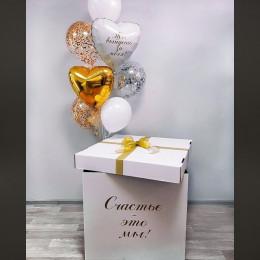 Композиция с коробкой-сюрприз Ты выйдешь за меня с золотым конфетти