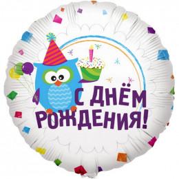 Шарик-круг Совуня, с надписью С Днем рождения