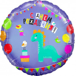 Шарик-круг Сиреневый, с динозавриком и маленькой птичкой, с надписью с Днем рождения!