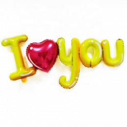 Гирлянда надувная с красным сердечком и желтыми буквами I love you
