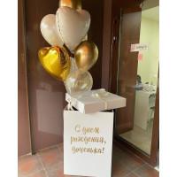 Букет шаров с сердцами в коробке сюрприз