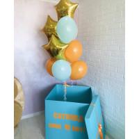 Букет из шариков с гелием со звездами в коробке-сюрприз на корпоративный праздник