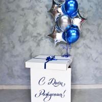 Букет из гелевых шаров на День Рождения в коробке