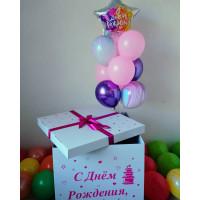 Букет из гелевых шариков на День Рождения в коробке-сюрприз