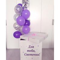 Композиция из шаров со звездой с вашими пожеланиями в коробке-сюрприз