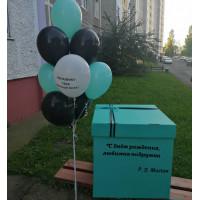 Букет воздушных шаров сюрприз для подружки в коробке