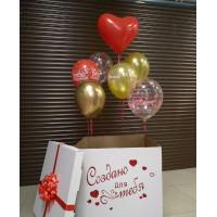 Набор гелиевых шаров на День Рождения с сердцем в коробке-сюрприз