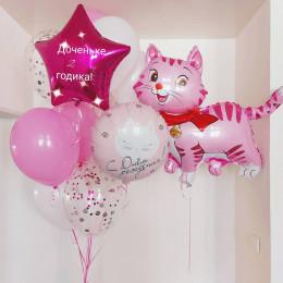 Композиция из гелевых шариков Кошечки для дочки на День Рождения