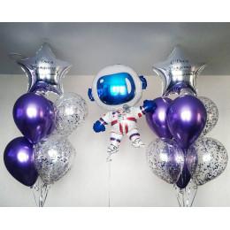 Композиция из шариков с Космонавтом и звездами с вашими поздравлениями