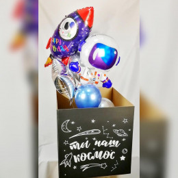 Букет гелиевых шаров Космонавт с Ракетой в коробке-сюрприз