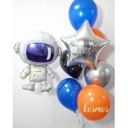 Композиция из шаров с Космонавтом и звездой с вашими пожеланиями