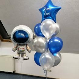 Композиция из шаров Мечта юного космонавта