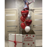 Букет шаров в коробке-сюрприз с Леди Баг