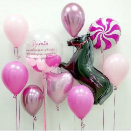 Сет шаров на День Рождения Лошадка с вашими поздравлениями
