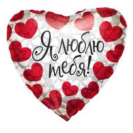 Шар-сердце Я люблю тебя ( с сердечками )