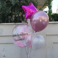 Букет из шаров с гелием для мамы с вашей надписью
