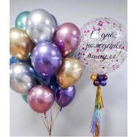Сет шаров для мамы с большим шаром и вашей надписью