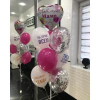 Фонтан воздушных шаров в подарок маме