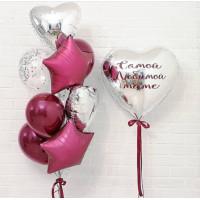 Сет шаров для мамы с вашей надписью