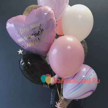Букет воздушных шаров для мамы с вашей надписью