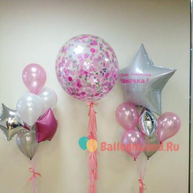 Композиция из воздушных шаров для мамы с вашими поздравлениями