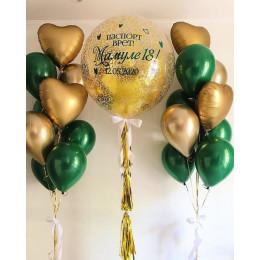 Композиция из шариков с гелием с большим шаром с конфетти на День Рождения мамочке