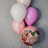 Букет шаров Любимой маме