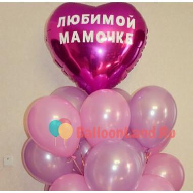 Букет шариков маме с розовым сердцем