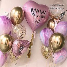Композиция из воздушных шариков на День Матери с вашими поздравлениями
