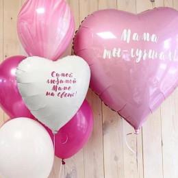 Сет из шариков с гелием Сердца лучшей маме на свете