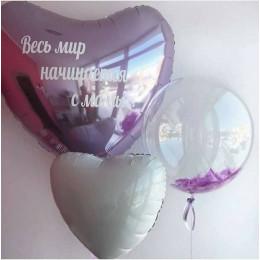 Набор гелевых шариков шар с перьями и сердца для Мамы