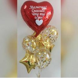 Букет из шаров с гелием с Большим красным сердцем и звездами маме