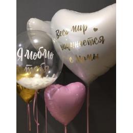 Набор шаров маме с шаром с перьями и сердцами