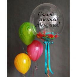 Набор шаров с гелием агаты с шаром с перьями мамочке